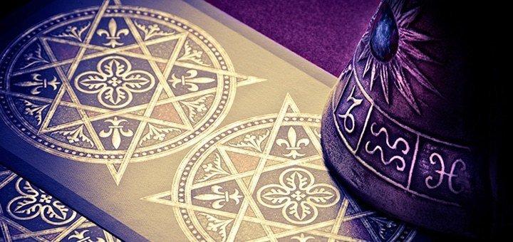 Астрологическая экспресс консультация